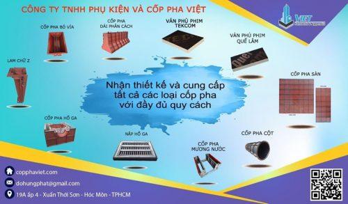Chuyên cốp pha thép tại TPHCM