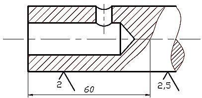 Ký hiệu độ nhám cho một mặt có hai độ nhám khác nhau.