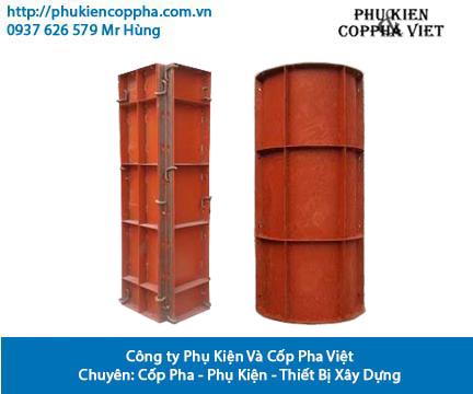 Coppha cột vuông