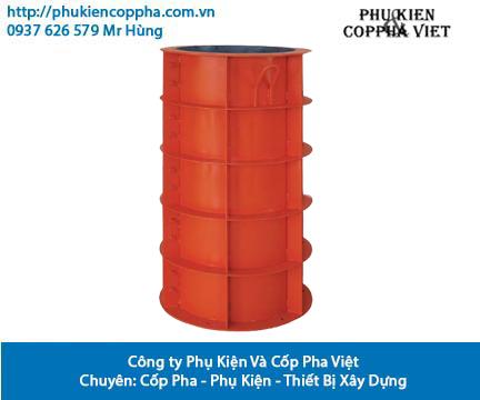 Coppha hộp cột