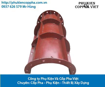 Coppha thép cột tròn